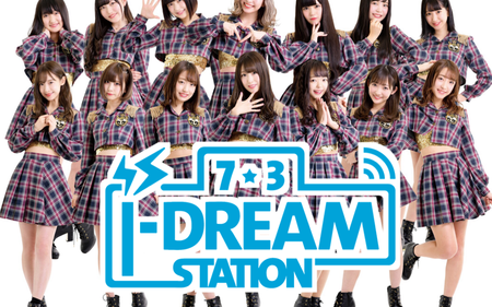 7☆3 I-DREAM STATION
