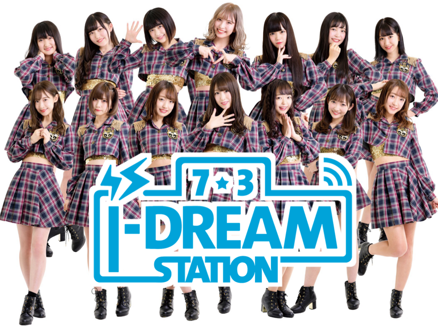 7☆3 I-DREAM STATION